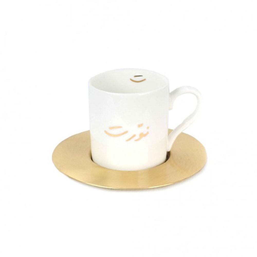 Zarina Nawarit Espresso Cup & Saucer - Set of 6
