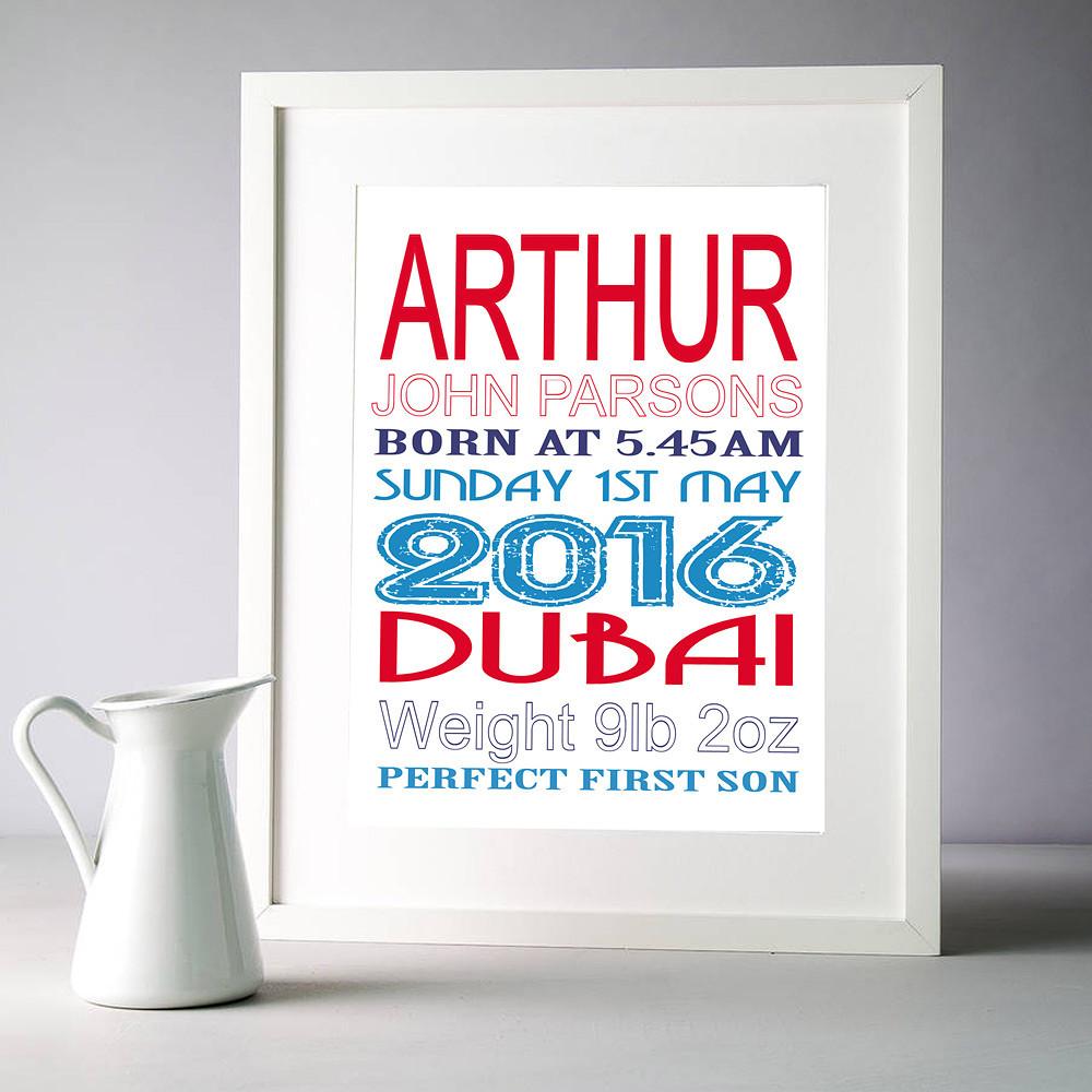 Deco Arabia Personalised Baby Print Boy White Frame w/ mount