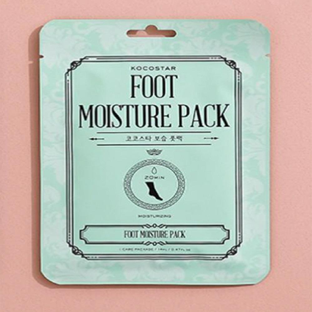 Kocostar Foot Moisture Pack Yellow