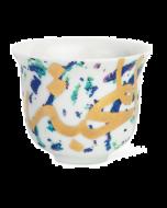 Silsal Fairuz Arabic Coffee Cup Peacock Tones with Gold