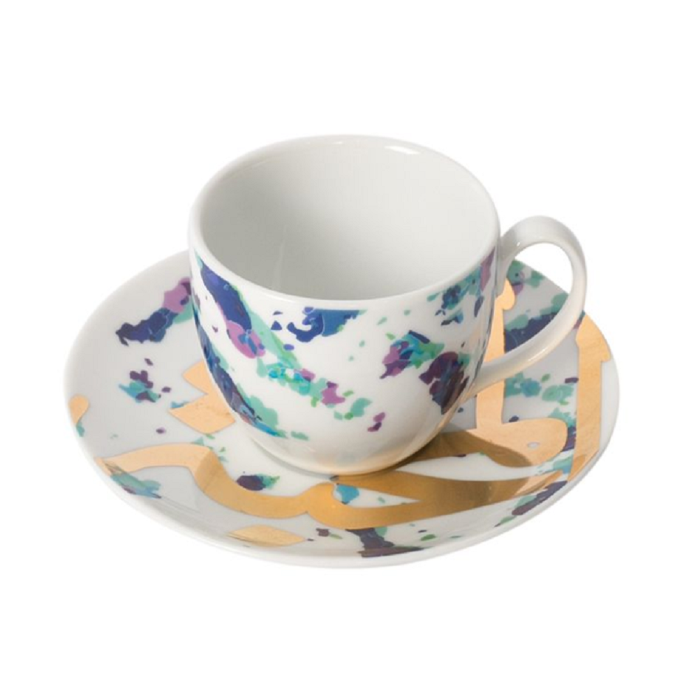 Silsal Fairuz Espresso Set Peacock Tones with Gold