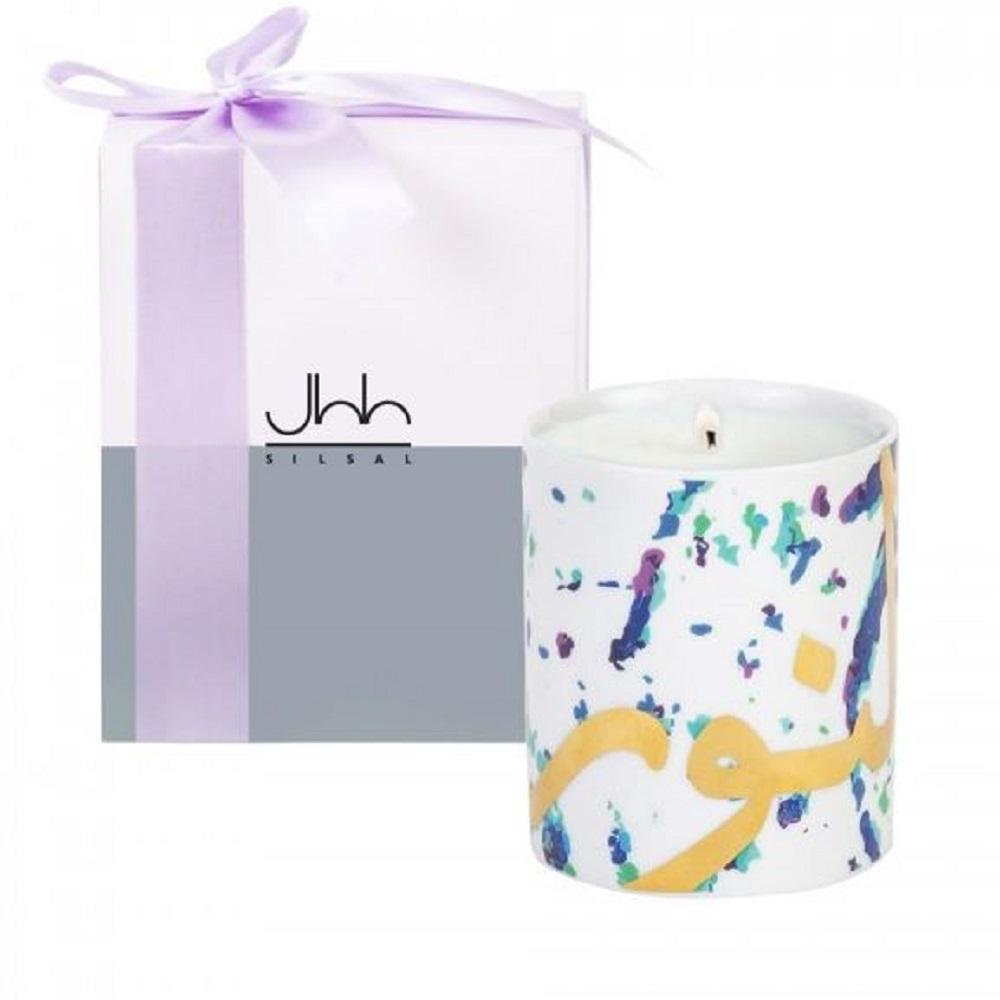 Fairuz Lavender Candle (150g)
