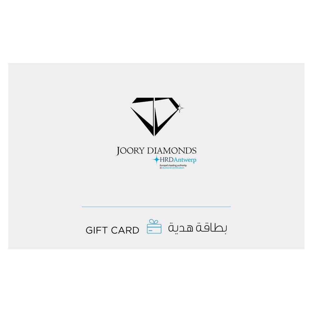بطاقة الهدايا الإلكترونية من جوري دايموندز 300 ريال سعودي