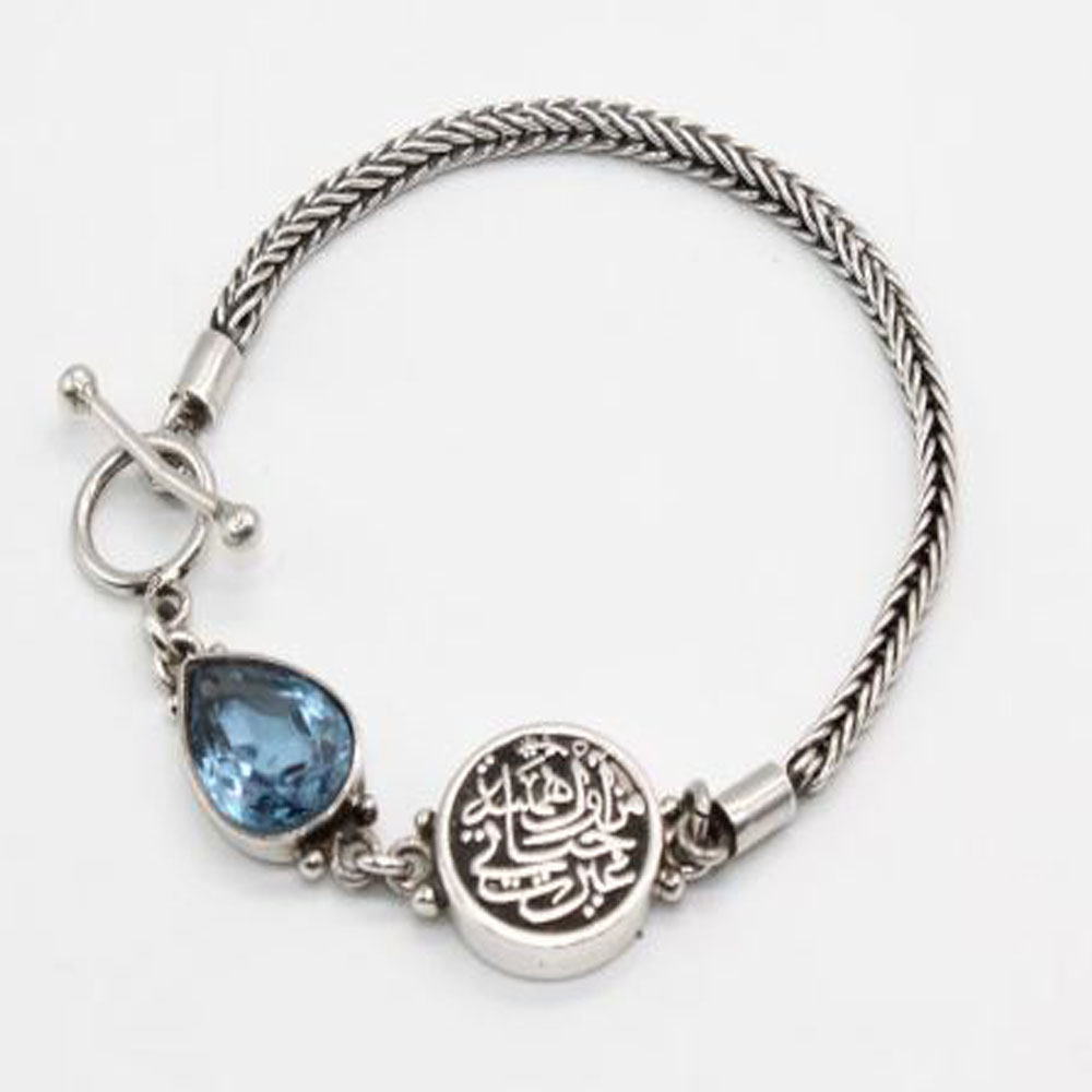Pure Silver Bracelet Roman Chain with Aquamarine and Arabic Calligraphy