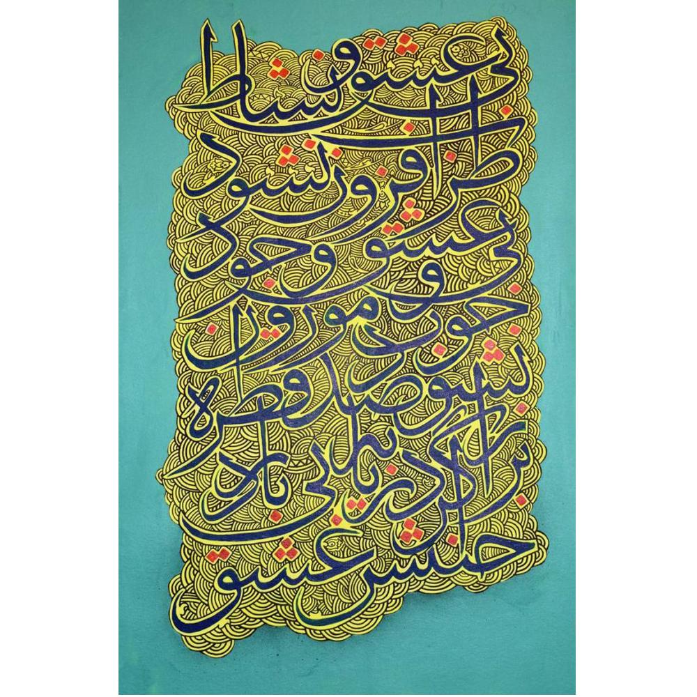 Rumi Love