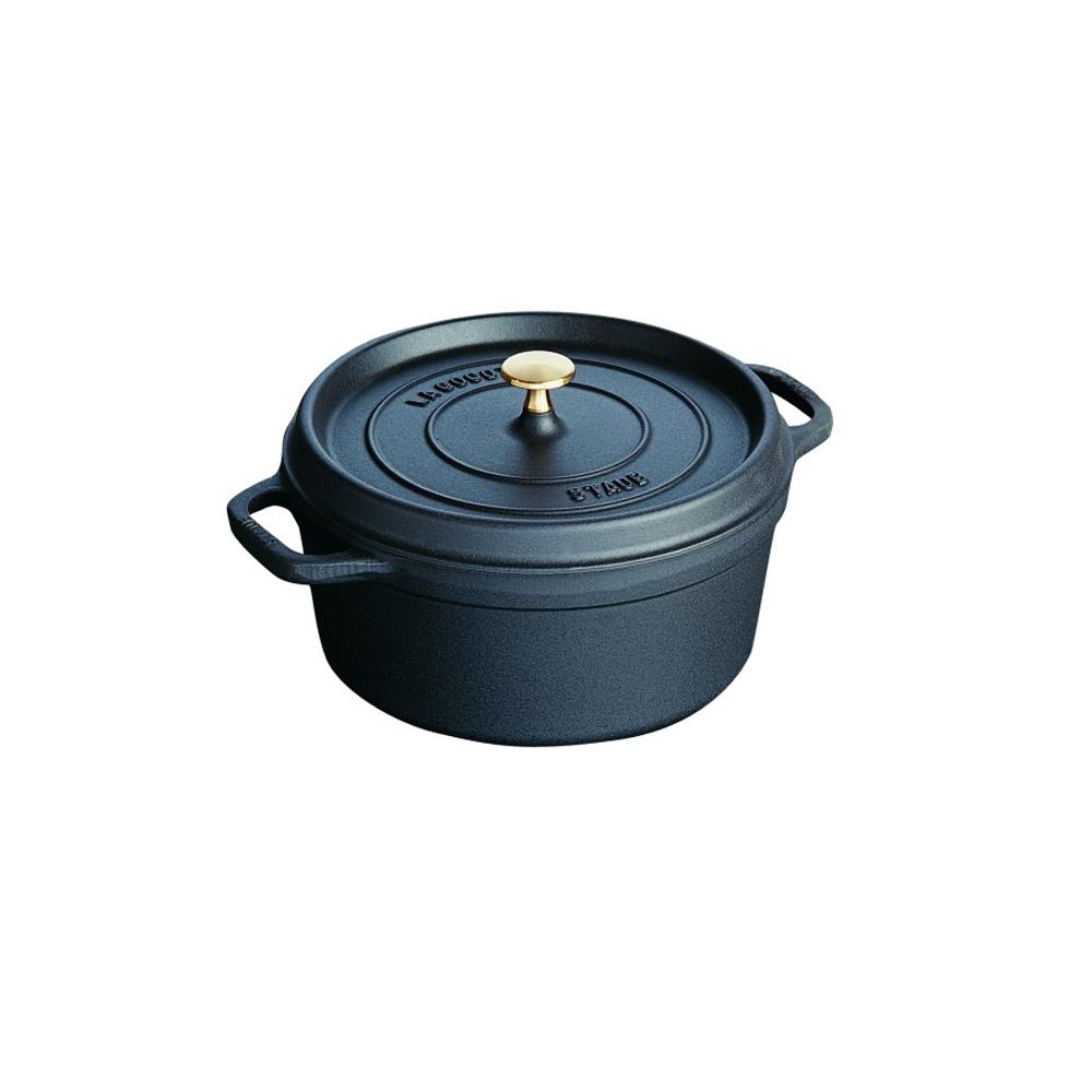 Matte Round Cocotte, 20cm Black