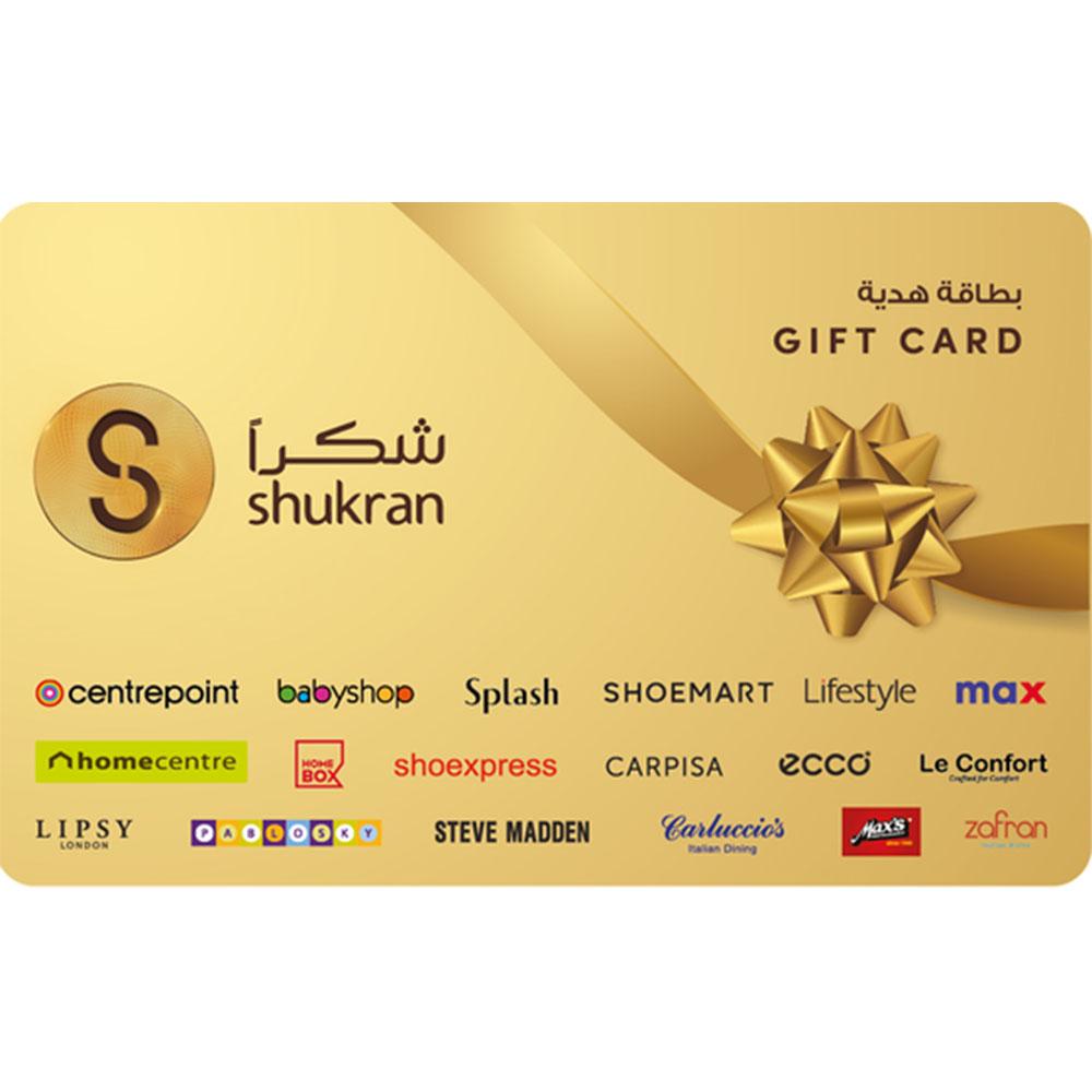 Home Centre E-Gift Card AED 5000