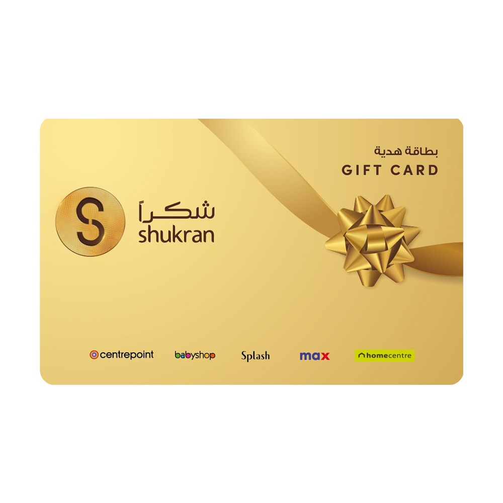 Centrepoint E-Gift Card EGP500