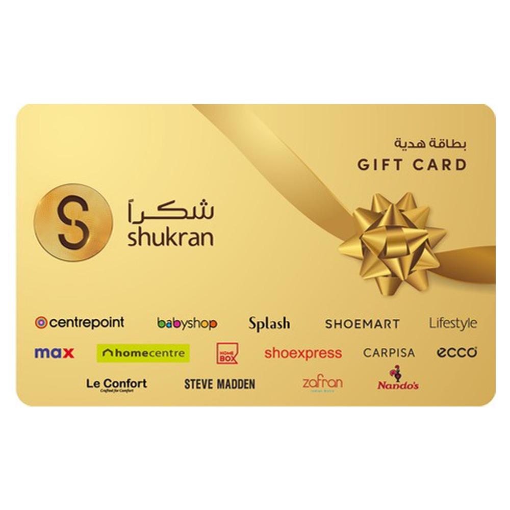 بطاقة هدايا سبلاش الإلكترونية 5000 ريال سعودي