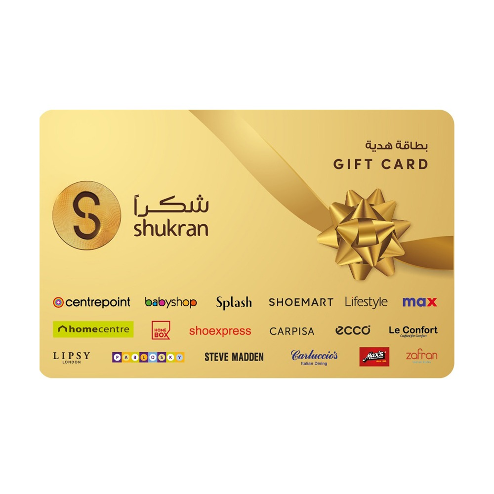 Centrepoint E-Gift Card AED 2,000