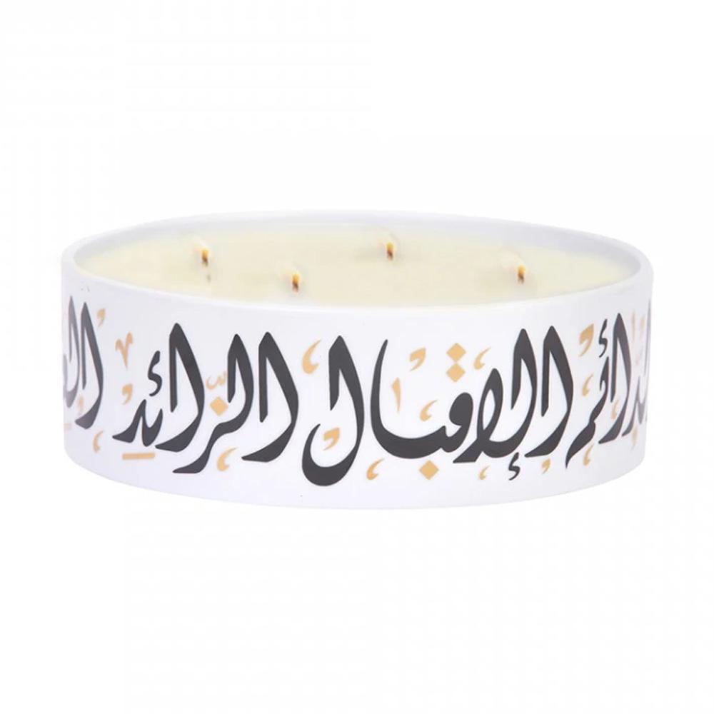 Silsal Diwani Candle - 1000g