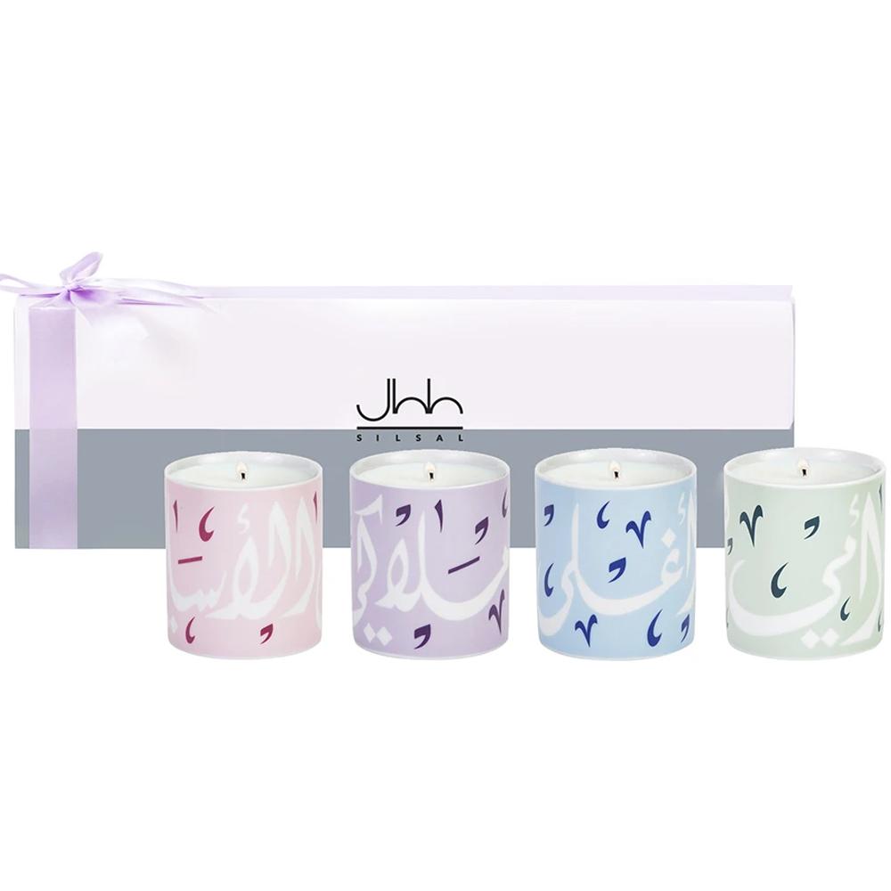 Silsal Diwani Candles- Set of 4