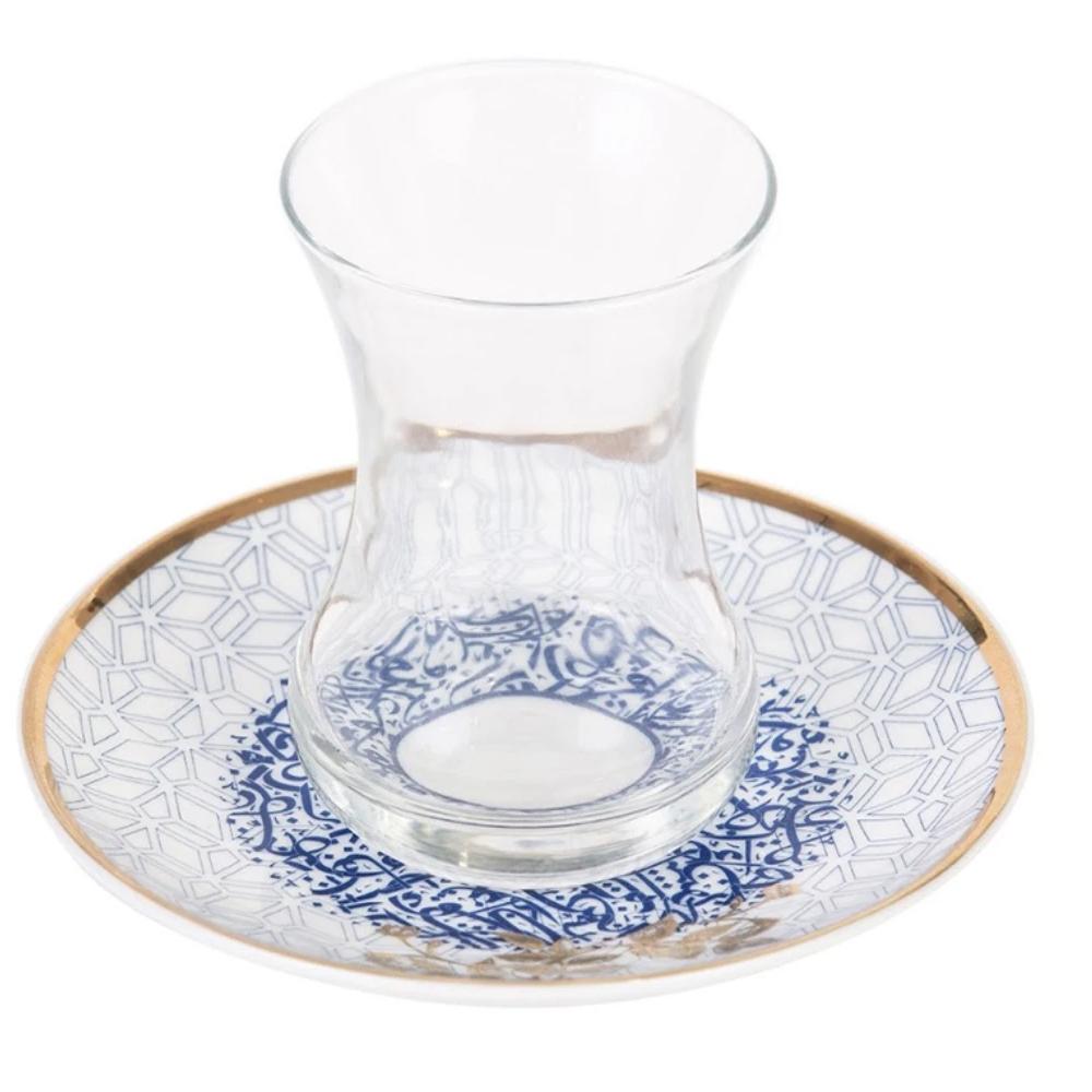 Silsal Kunooz Tea Cup
