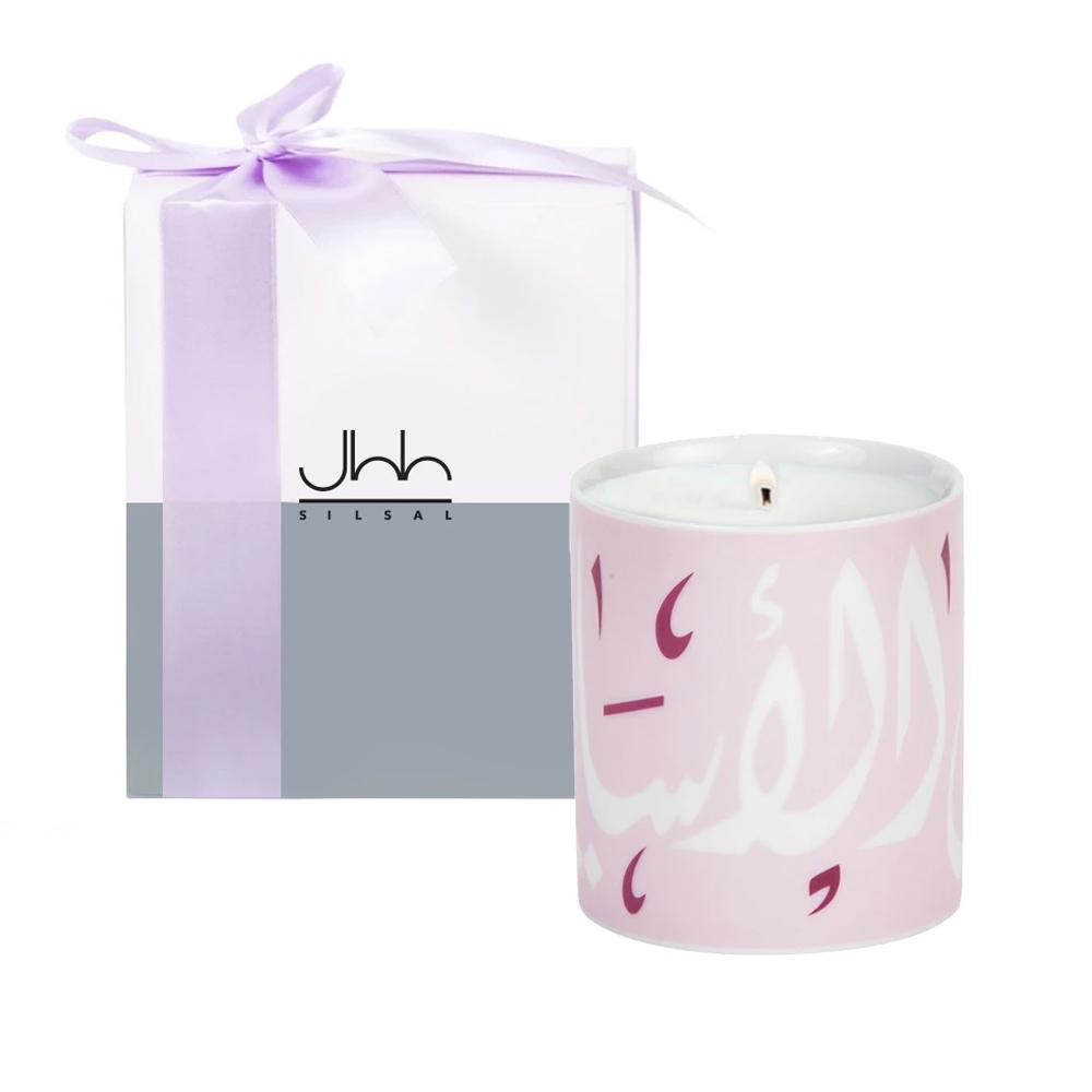 Silsal Pink Jasmine Diwani Candle