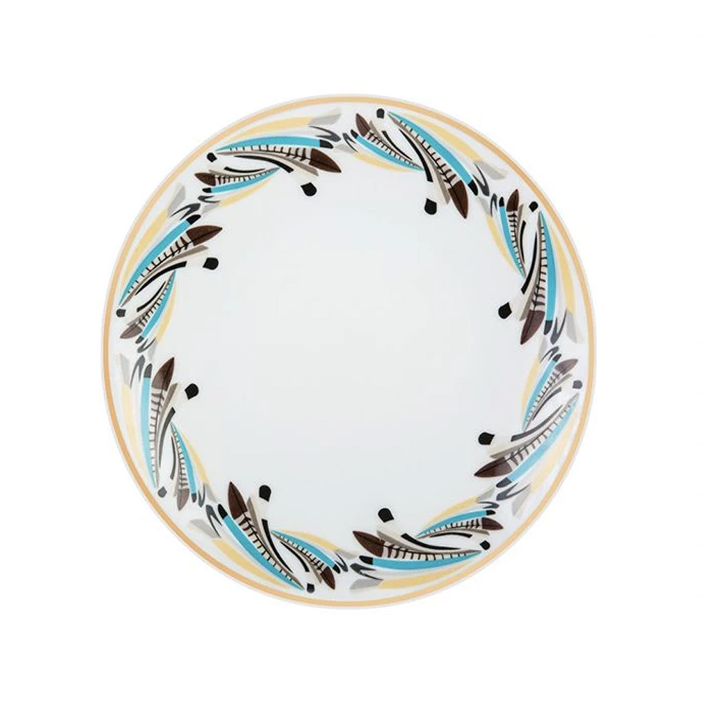 Silsal Sarb Bread Plate