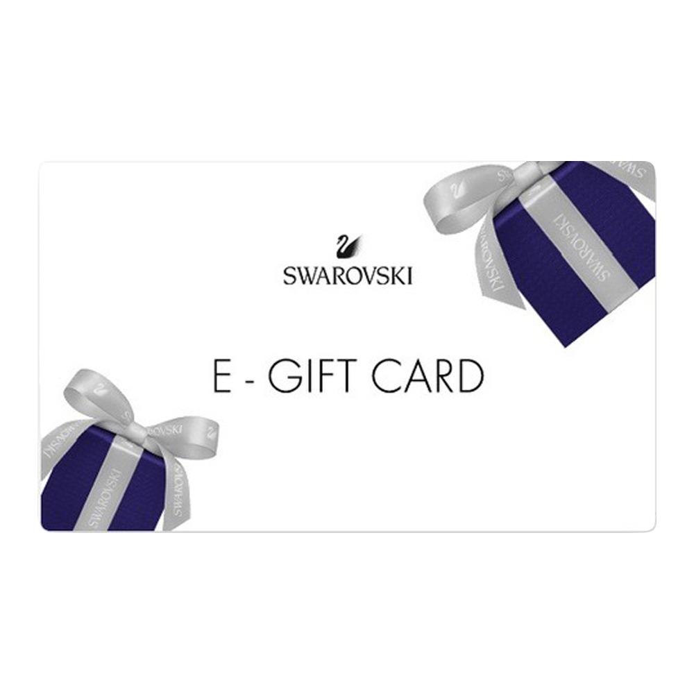 Swarovski E- Gift Card SAR 2000