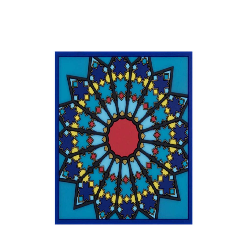 Images D'Orient Musée Sursock Vitrail Trivet